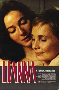 Lianna-poster